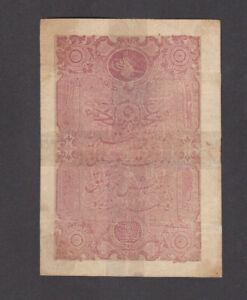 5 KURUSH VG BANKNOTE FROM OTTOMAN TURKEY 1877 PICK-47 RARE