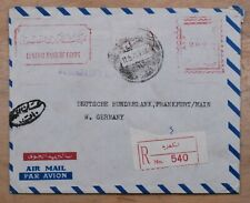 Mayfairstamps Egypt 1974 Metered Bank Registered Airmail to West Germany Cover w