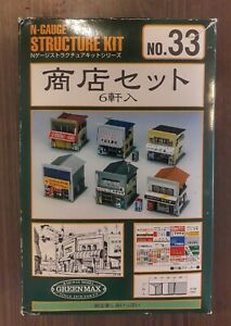 N scale GreenMAX structure kit. Kit 33.