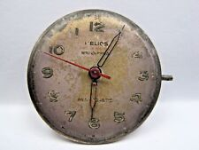 Antique Gents Helios 2nd hand Watch Movement 17 jewels.