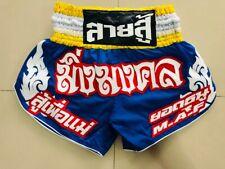 LUMPINI RTO112 Retro Muay Thai Boxing Shorts
