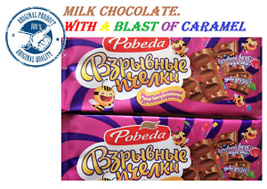 """Milk chocolate. With a blast of caramel -- """"the Explosive bees"""". Russia"""