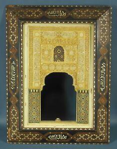 Antique Enrique Linares Architectural ALHAMBRA Facade in Moorish Islamic Frame