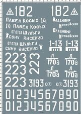 Detail Up 1/16 Military WWII T-34-85 T-34/85 Russian U.S.S.R. Tank Model Decal