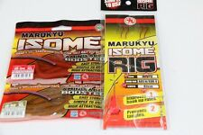 ECO GEAR Marukyu isome rig softbait and 2pk of worms fishing lure S/P whiting 3