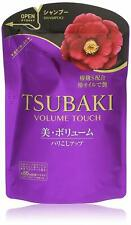 From Japan Shiseido Tsubaki Volume Touch Shampoo 345ml Refill