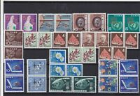 Japan Mint never hinged Stamps pairs Ref 14342