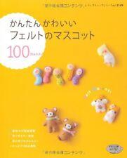 Easy and Cute Felt Mascot 100 - Japanese Craft Book