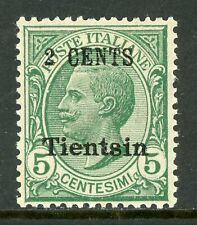 China 1918 Italy Offices in Tientsin 2¢/5¢ Green Scott #17 MNH O634