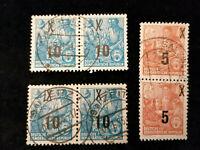 DDR Deutsche Post 1954 - MiNr. 436 + 437  Fünfjahrplan, 2er Stücke Paare