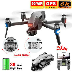 M1 PRO GPS Drone HD 6K/4K HD Camera mechanical 2-Axis gimbal camera 5G WIFI Dron