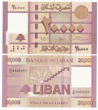 Lebanon P-93 2012 20000 Livres (Gem UNC)