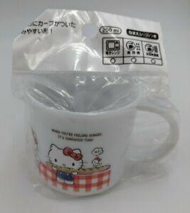 Sanrio, Hello Kitty 200ml Cup