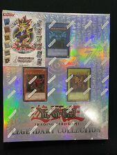 Yugioh Legendary Collection 1 10th Anniversary Binder Factory Sealed