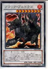 Yu-Gi-Oh Black Brutdrago DE04-JP068 Rare Mint