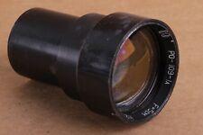 PO-109-1A 1.2/50mm USSR Projector Lens (16КПА-1,2 / 50) lens LOMO Vintage
