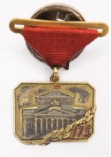 Soviet Russian USSR order medal Bolshoi Theater Badge #632