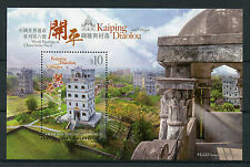 Hong Kong 2017 MNH Kaiping Diaolou & Villages 1v M/S Architecture Tourism Stamps