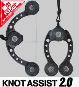 Daiichi Seiko FG Knot Assist 2.0 Carbon Black