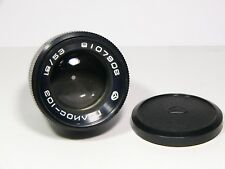 Helios-103 1.8/53mm rangefinder lens for Kiev,Contax bayonet EXCELLENT+++ #1