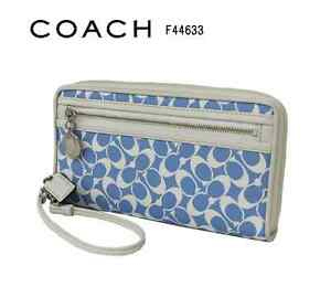 Auth. COACH chelsea large zip around in Blue/White wallet clutch F44633