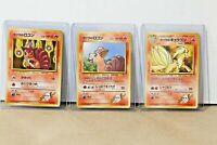 VINTAGE Pokemon TCG - Blaine's Vuplix 037 (2) + Ninetales 038 - Japanese Gym Set