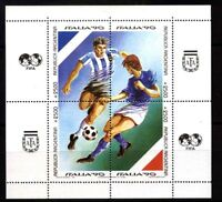 ARGENTINA,1990 SPORTS FOOTBALL SOCCER WORLD CUP ITALY 90 S/SHEET YV BL 42 MNH