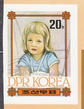 KOREA Pn. 1982 MNH** SC#2176 20ch, Princess Diana, 21st Birthday. Imp.
