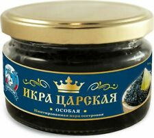 Black Russian Caviar royal Malossol 220g | Christmas, New Year | Free shipping!