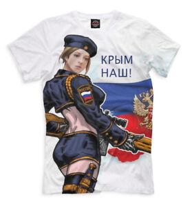 Crimée T-Shirt Russie My Motherland Крым Наш Футболка