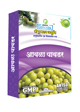 Pushkaraj Amla Gooseberry Powder Direct From India