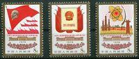 VR China Nr. 1383 - 1385 ** J.24. MNH postfrisch Volkskongress 1978