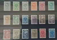 Austria 1919 - Posthorn, Arms & Republic complete set of 18 MH stamps SG336-355
