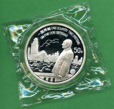 CHINA  1997  5 OZ  SILVER  50 YUAN  MACAU'S RETURN TO CHINA WITH BOX,COA