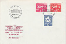 Schweiz  FDC Ersttagsbrief 1959 ONU/UNO Plastik und Emblem Mi. 28-30