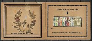Judaica Palestine Old Greeting Card with Dry Flower and Pictorial Stamps