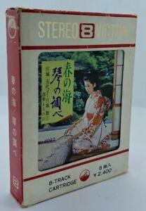 Stereo 8 Track Tape Cartridge Haru no Umi Spring Sea Koto tone by Kiyoko Miyagi