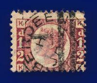 1870 SG49 ½d Rose Plate 3 G4 KK Misperf Aberdeen JA 4 73 Good Used Cat £55 cstv