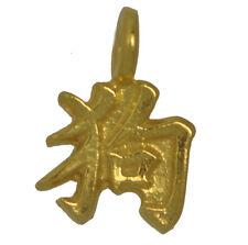 New 24K Gold Plated Year of the dog Zodiac Chinese calendar Symbol Kanji charm