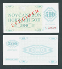 BOSNIA  500 Dinara 1992 UNC  P7s  SPECIMEN  All zeroes serial number  FAKE