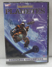 Planetes Complete Collection from Bandai