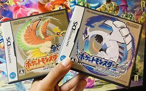 Japan Import Authentic Nintendo DS Pokémon Pocket Monster HeartGold & SoulSilver