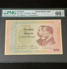 "2002 Thailand, 100 Baht ""COMMEMORATIVE"" & ""REPLACEMENT"" P-110* PMG 66 EPQ"