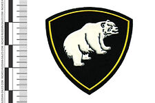 RUSSIAN  SLEEVE PATCH INTERNAL TROOP BEAR SIBERIAN  DISTRICT OFFICIAL INSIGNIA