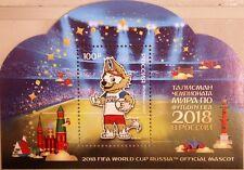 Russia RUSSIA 2017 blocco 239 FIFA Soccer World Cup 2018 Calcio WM MNH
