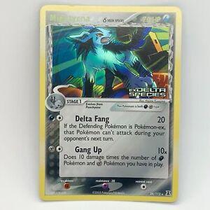 Mightyena 24/113 - Reverse Holo - EX Delta Species - Pokemon Card - EXC