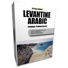 GIFT ITEM - Learn Levantine Arabic Eastern Language Training Course Guide