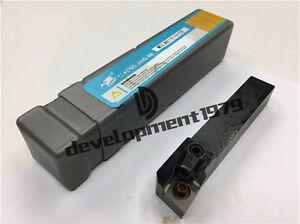 MCLNR2525M12 25mm Right Hand Lathe External Turning Tool Holder NEW