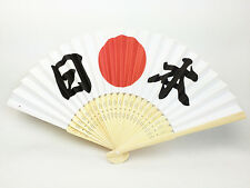 Japanese Traditional Fan SENSU Japan Flag Hinomaru Pattern Nippon Kanji White
