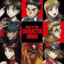 [CD] TV Anime Ushio to Tora Character Songs NEW from Japan